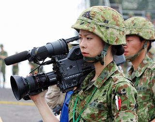 Japanese woman army