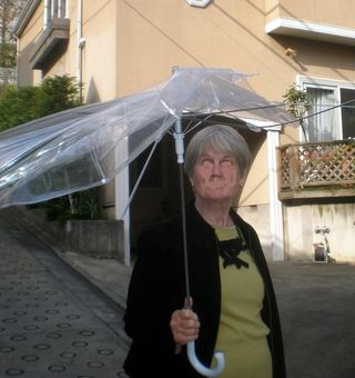 Pub. umbrella