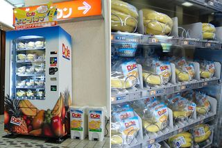 7-21banana-vending-machine-s