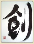 12-5Calligraphy-by-Afaq-